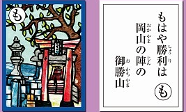 f:id:okarina1952:20210330102048p:plain