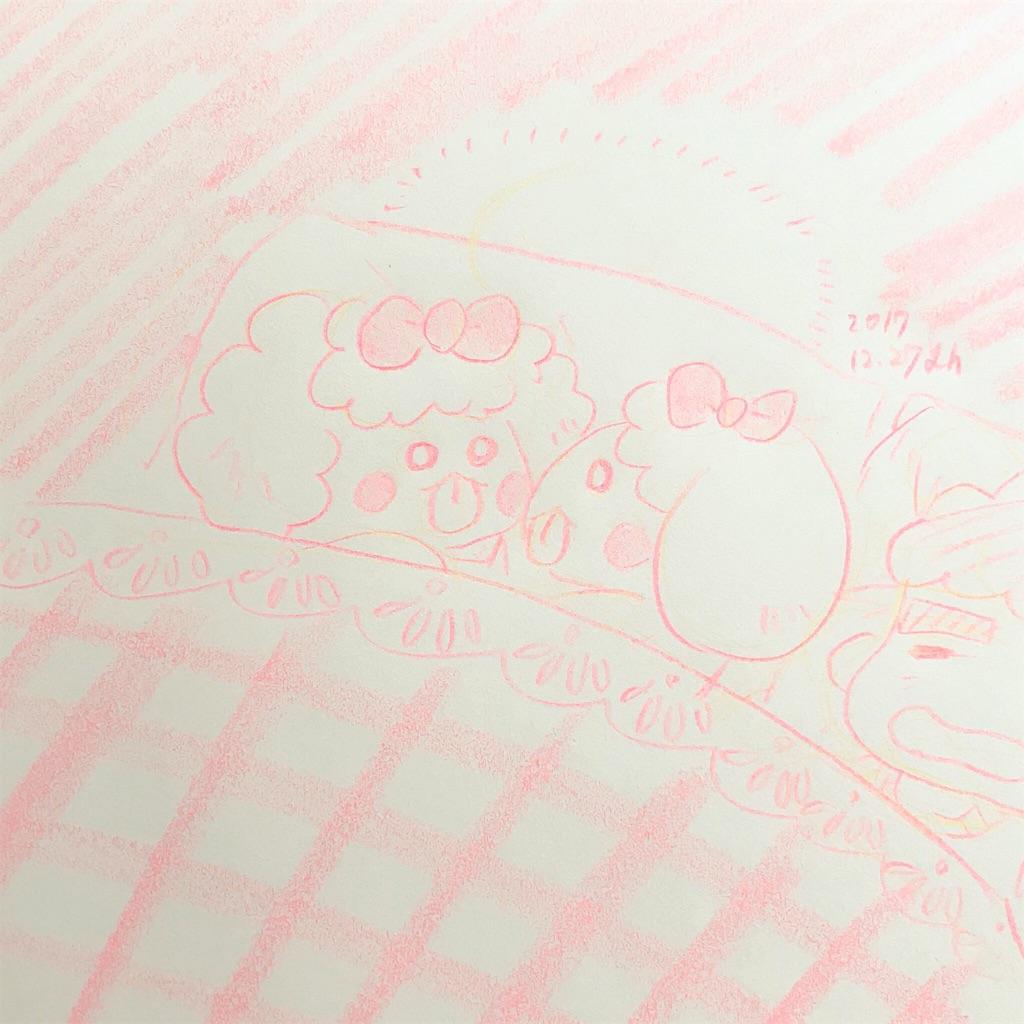 f:id:okarutoshinpi:20181212020014j:image