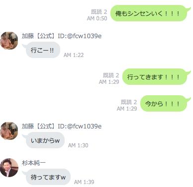 f:id:okaryo0908:20161118182603p:plain