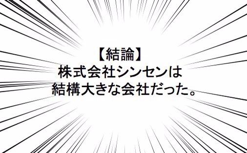 f:id:okaryo0908:20161119002050j:plain