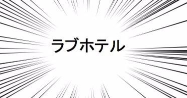 f:id:okaryo0908:20161224022946j:plain