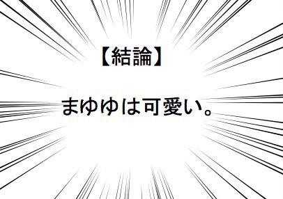 f:id:okaryo0908:20161224023033j:plain