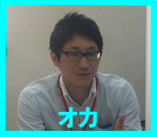 f:id:okaryo0908:20170503153449p:plain
