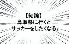 f:id:okaryo0908:20170606230101p:plain