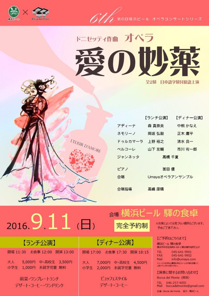 f:id:okasakahiroki:20160627110835j:plain