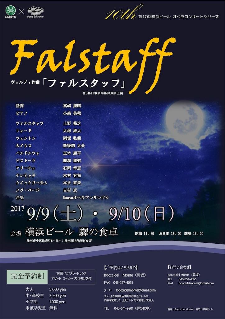 f:id:okasakahiroki:20170701200747j:image