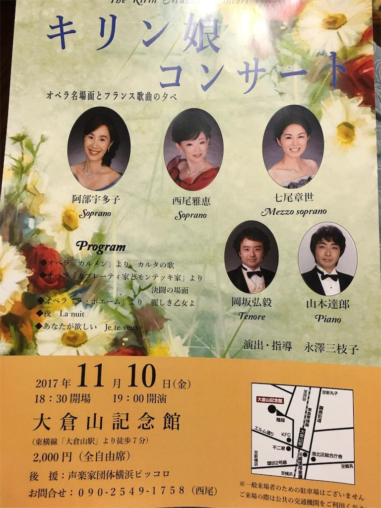 f:id:okasakahiroki:20171021231807j:image
