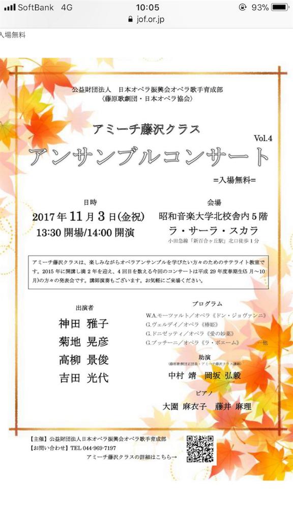 f:id:okasakahiroki:20171103232214p:image