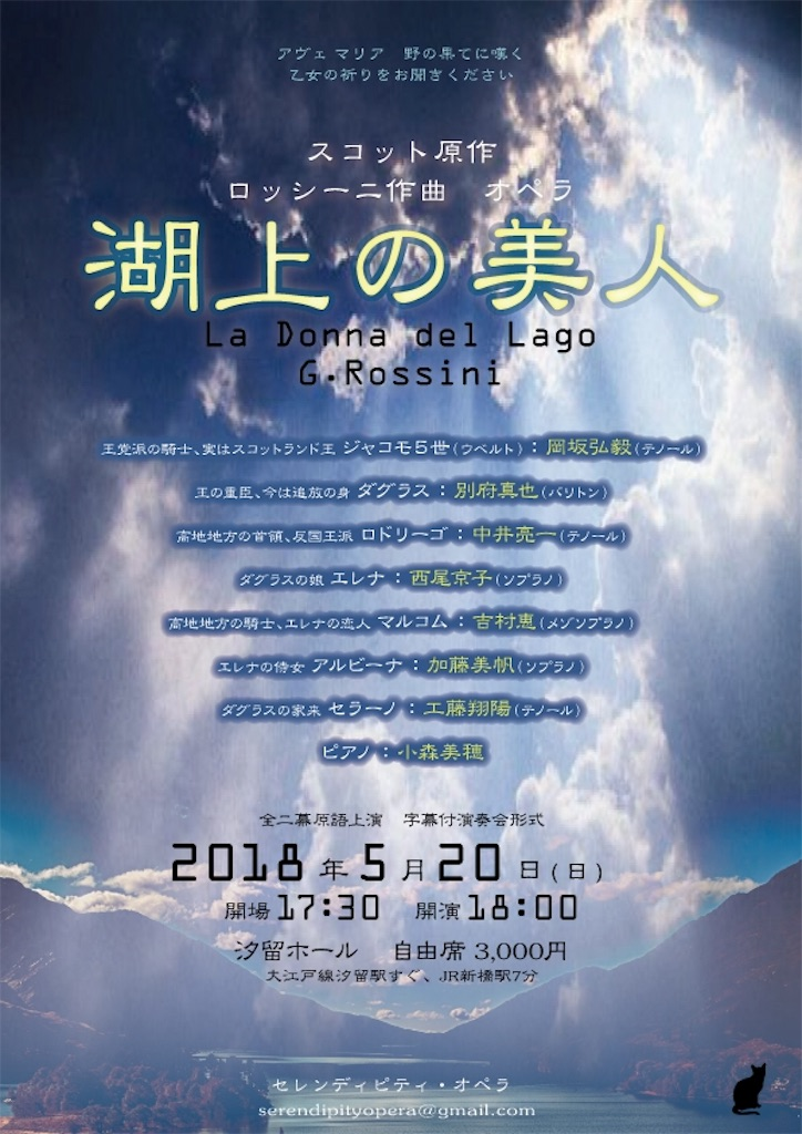 f:id:okasakahiroki:20180216220008j:image