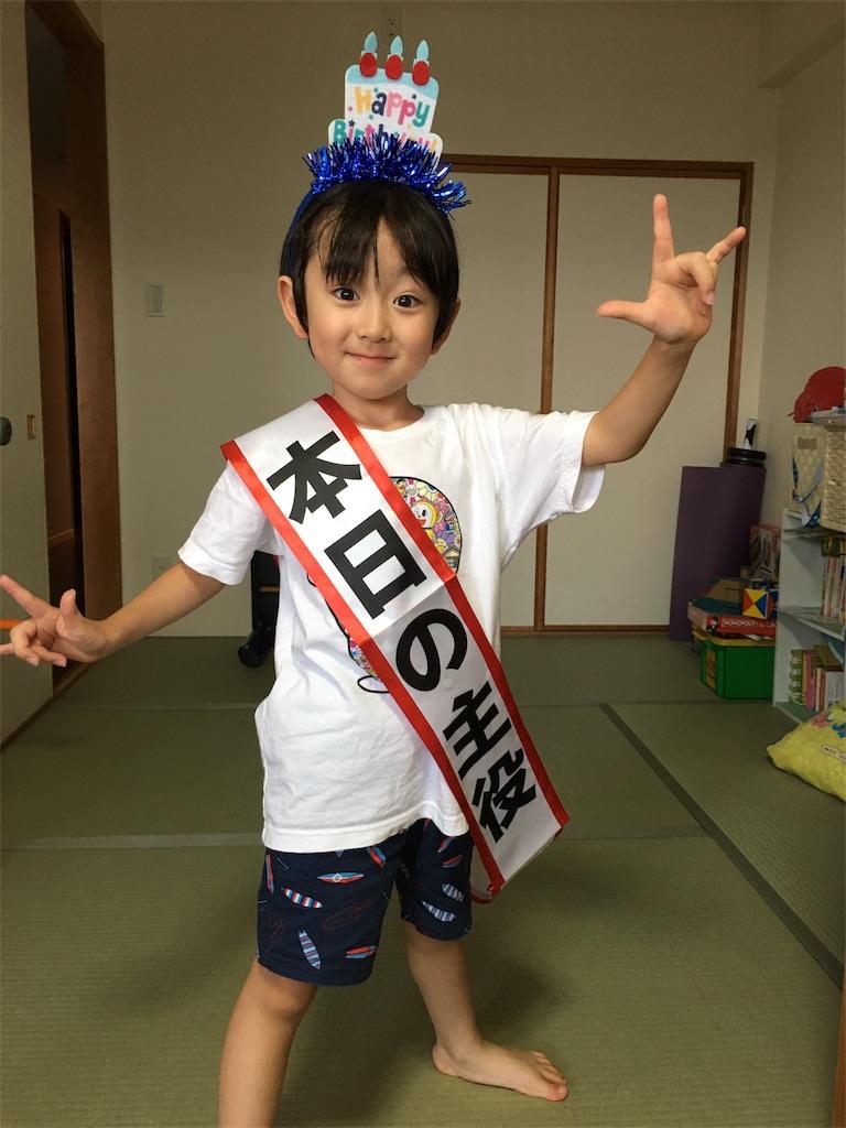 f:id:okasakahiroki:20180623012030j:image