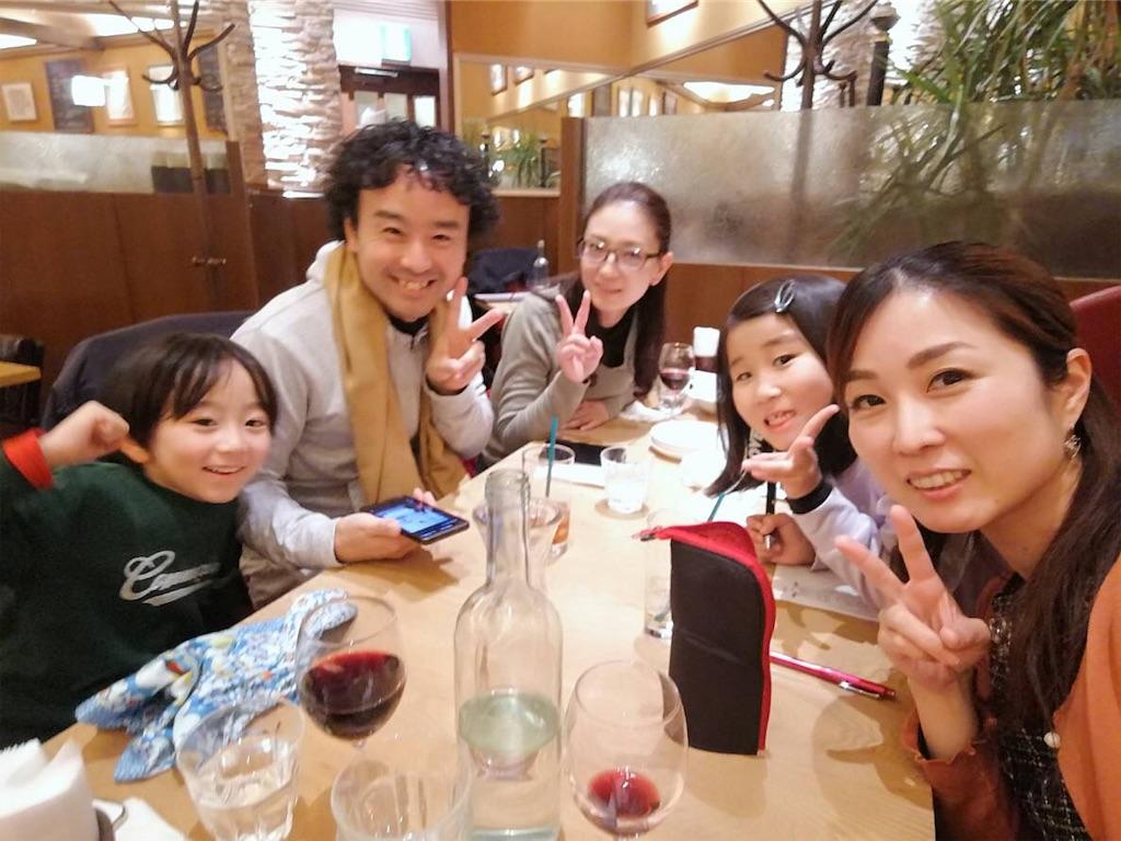 f:id:okasakahiroki:20181220134622j:image
