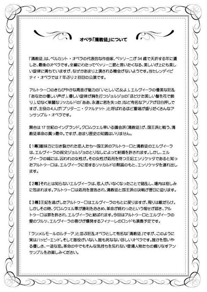 f:id:okasakahiroki:20190107233711j:image