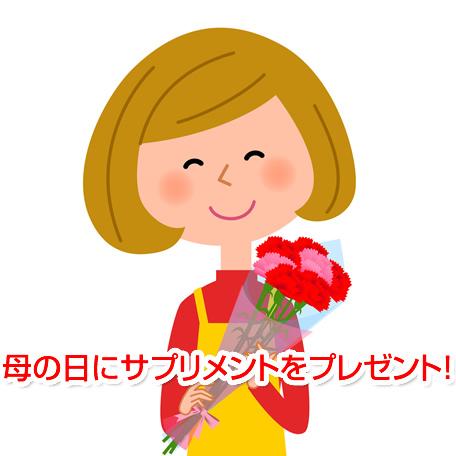 f:id:okasan_kenkou:20170419134656j:plain