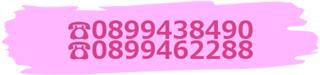 f:id:okaseginasai:20210601123005p:plain