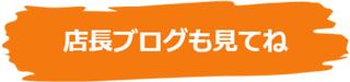 f:id:okaseginasai:20210601123507p:plain
