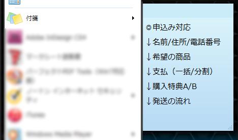 f:id:okashi3:20170417181027j:plain