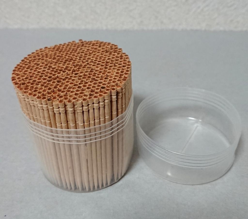 爪楊枝の容器
