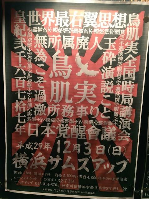 f:id:okashibabaa:20171205145024j:image