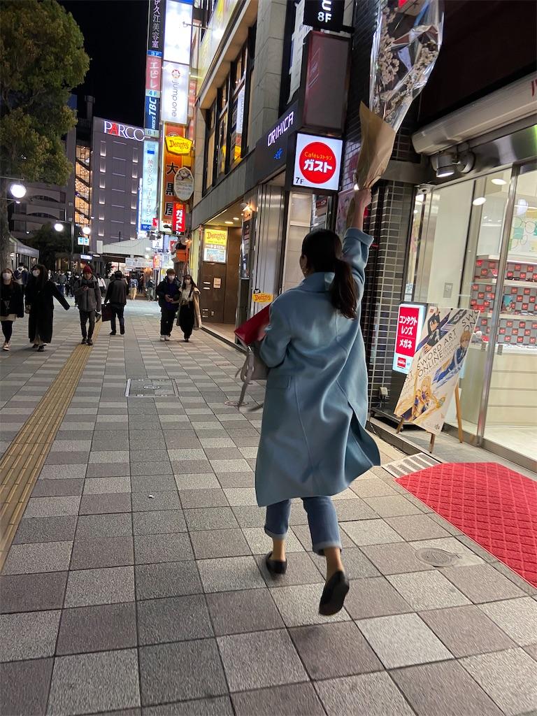 f:id:okashibabaa:20200315221132j:image