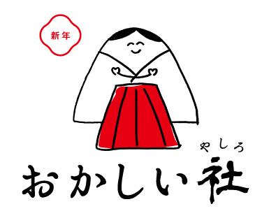 f:id:okashiiya:20160104232426j:image