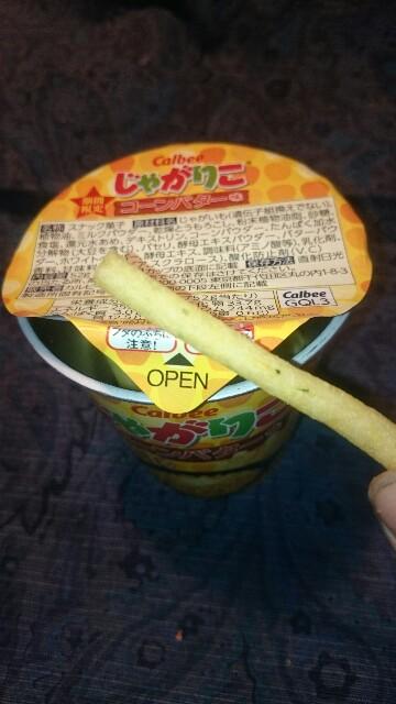 f:id:okashikenkyu-kai:20170128010801j:image
