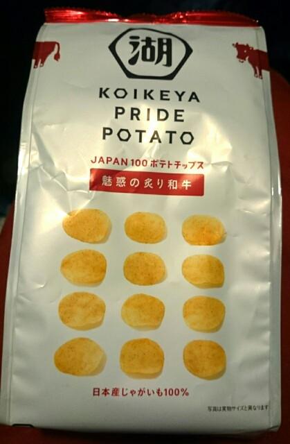 f:id:okashikenkyu-kai:20170216195408j:image