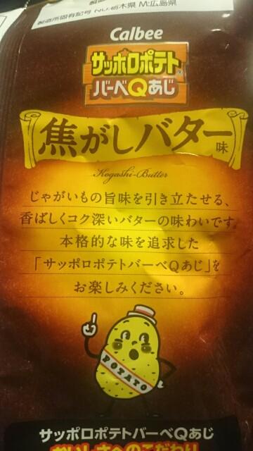 f:id:okashikenkyu-kai:20170405004542j:image