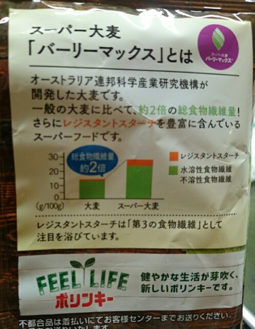 f:id:okashikenkyu-kai:20170505164157j:image