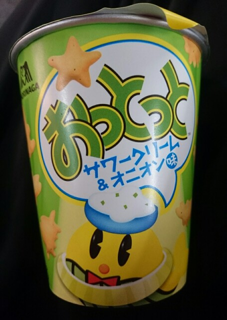 f:id:okashikenkyu-kai:20170601003754j:image