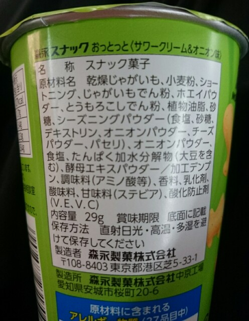 f:id:okashikenkyu-kai:20170601003901j:image