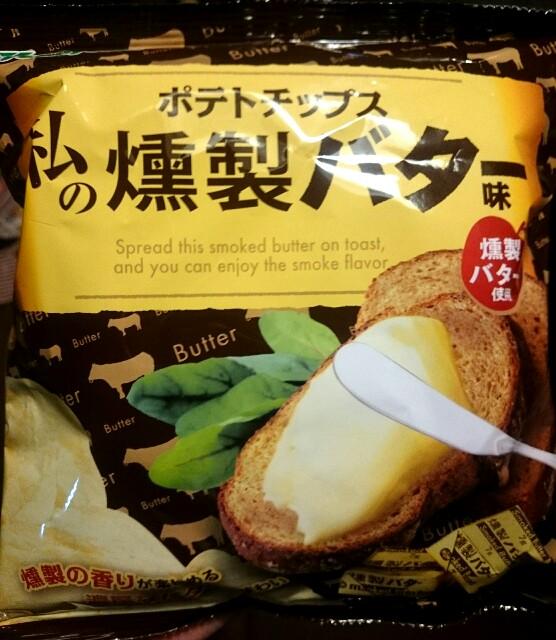 f:id:okashikenkyu-kai:20170903234343j:image