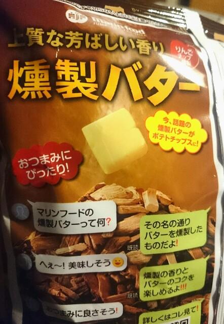 f:id:okashikenkyu-kai:20170903234526j:image