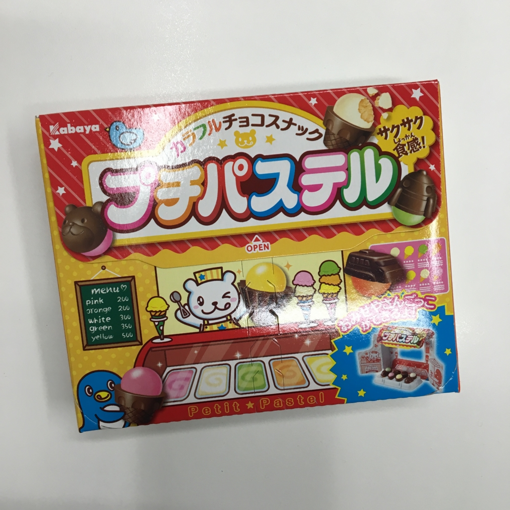 f:id:okashimainichitabetemasu:20170512184721j:plain
