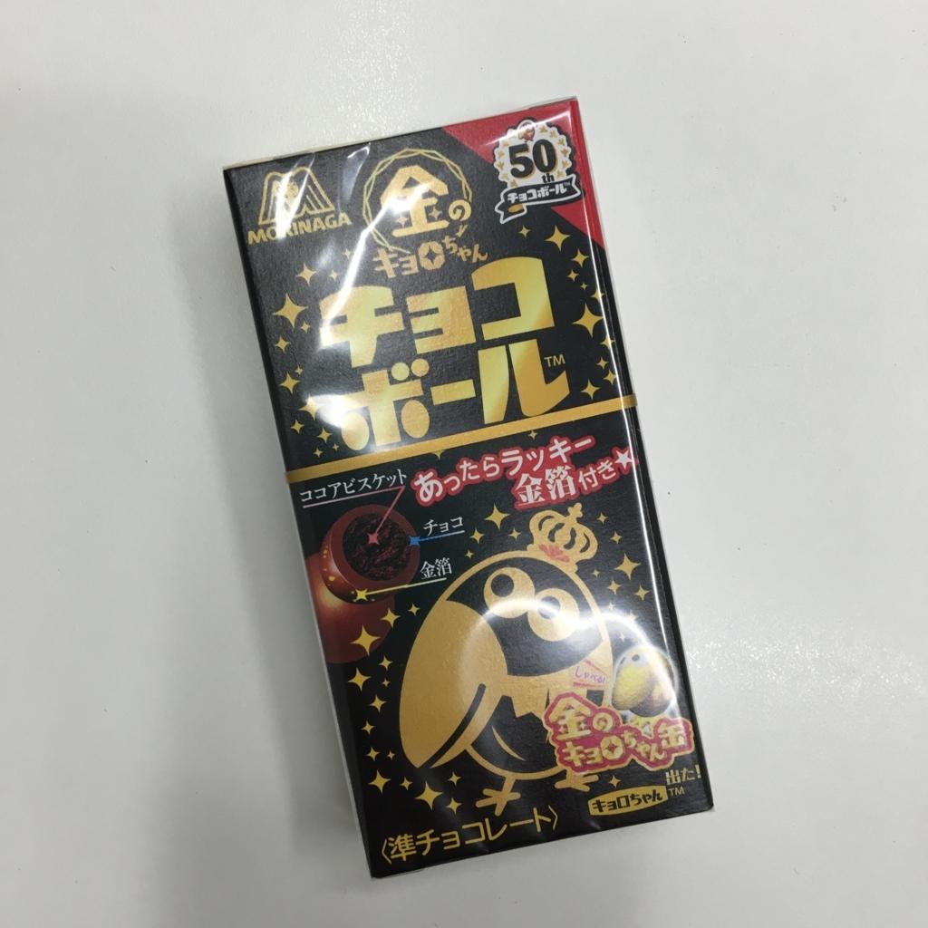 f:id:okashimainichitabetemasu:20170705061846j:plain