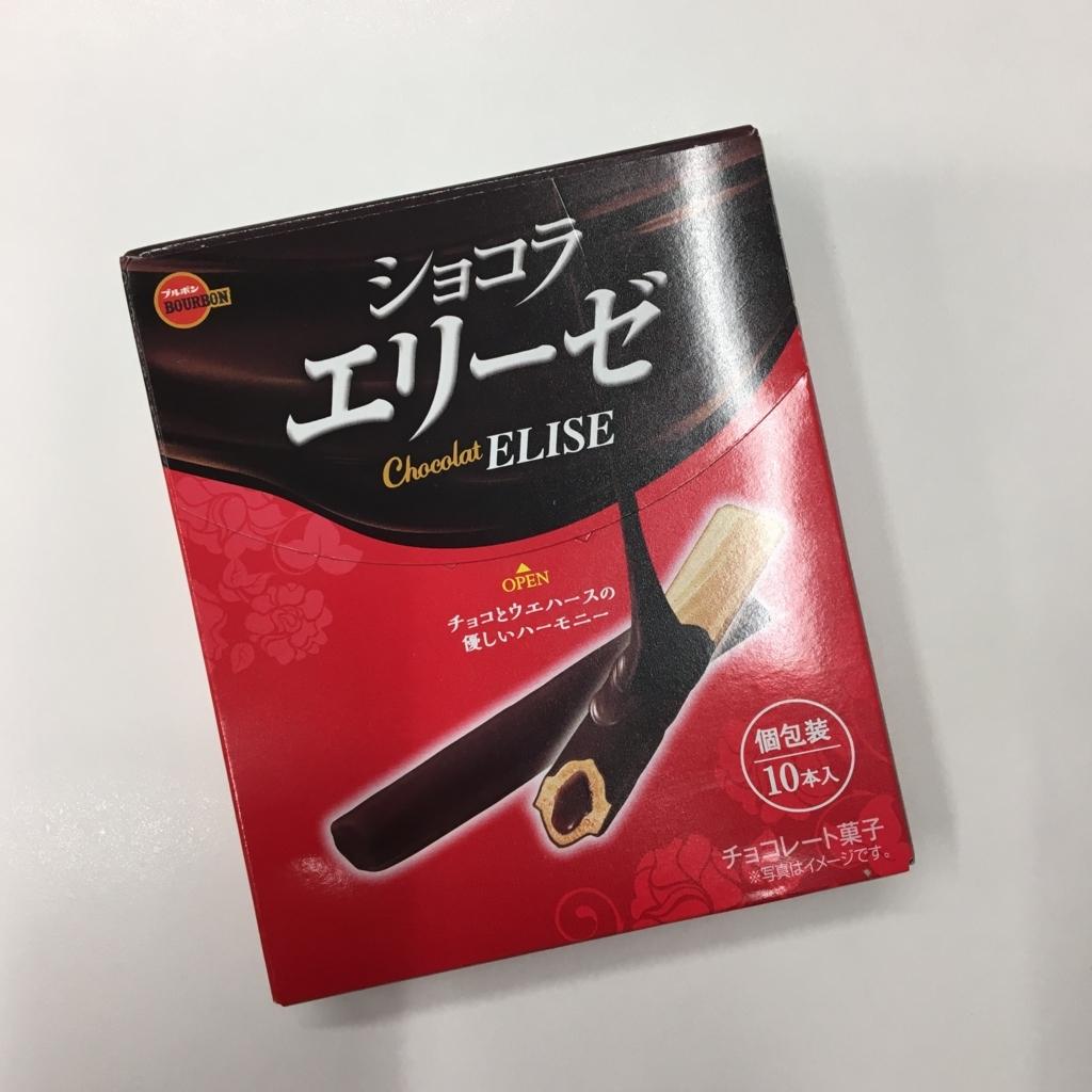 f:id:okashimainichitabetemasu:20171108062612j:plain