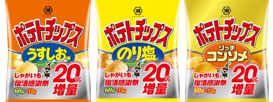 f:id:okashimainichitabetemasu:20180123223904j:plain
