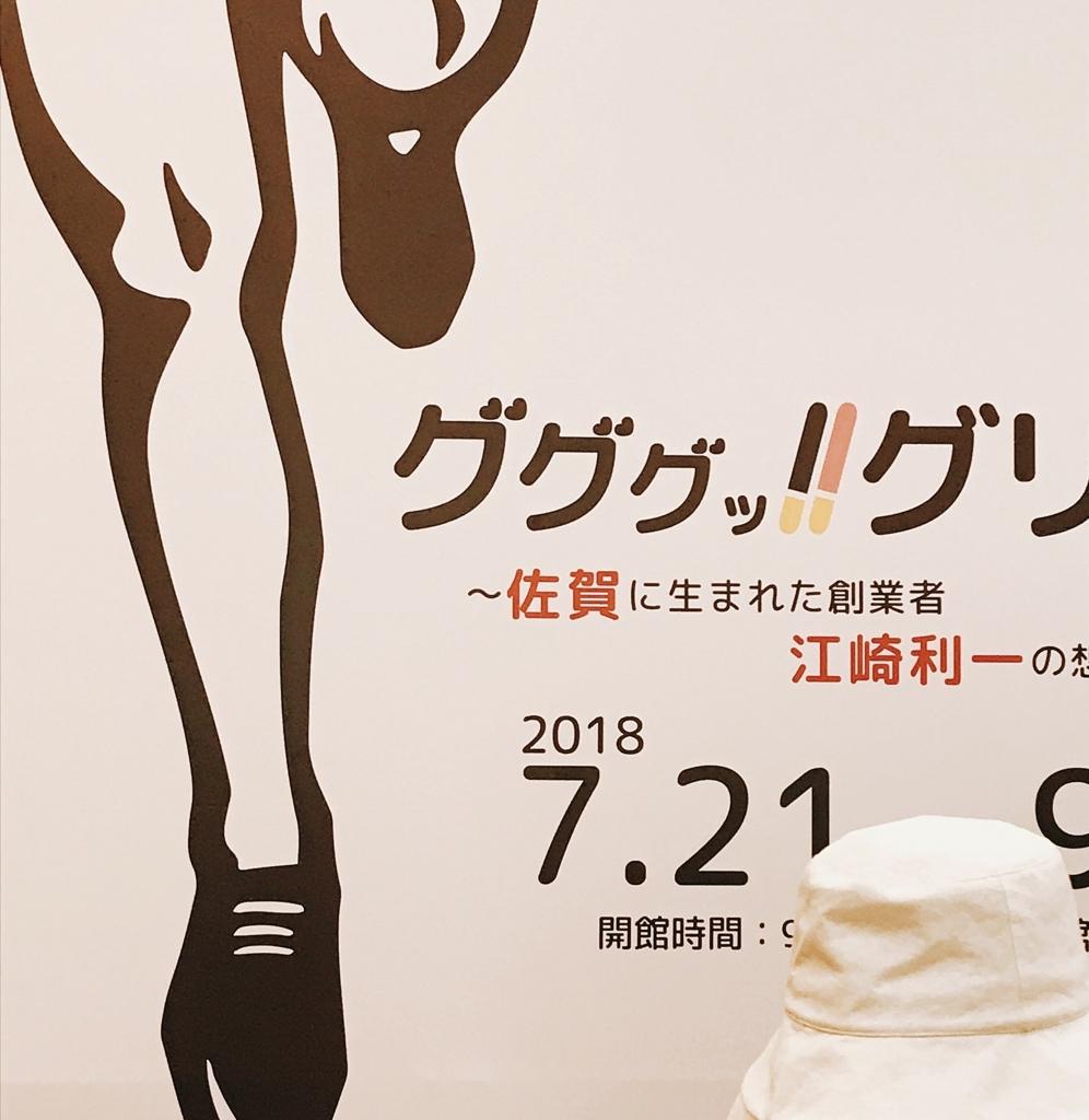 f:id:okashimainichitabetemasu:20180805071305j:plain