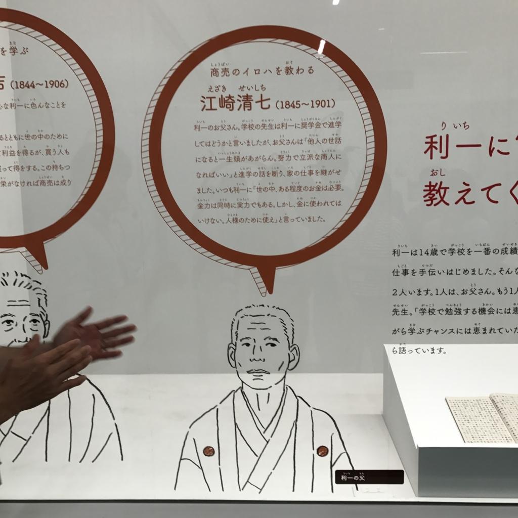 f:id:okashimainichitabetemasu:20180806121016j:plain