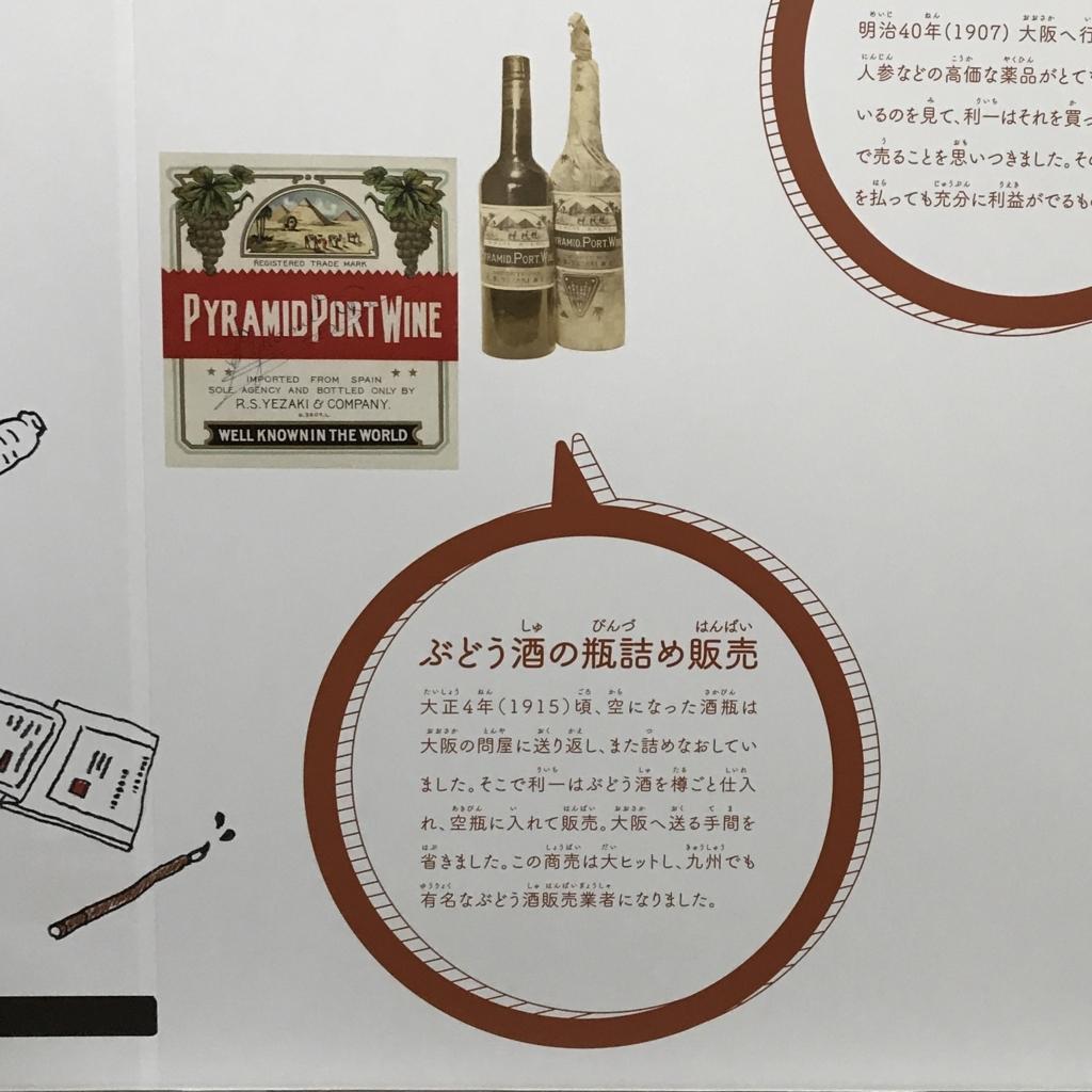 f:id:okashimainichitabetemasu:20180806124027j:plain