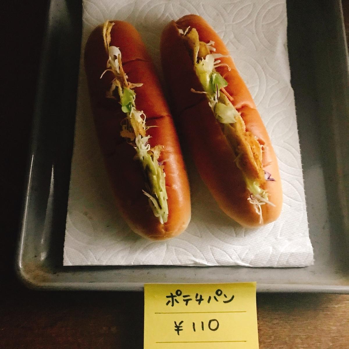 f:id:okashimainichitabetemasu:20200528164913j:plain