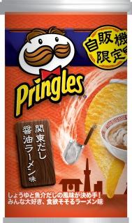 f:id:okashimainichitabetemasu:20200722121525j:plain