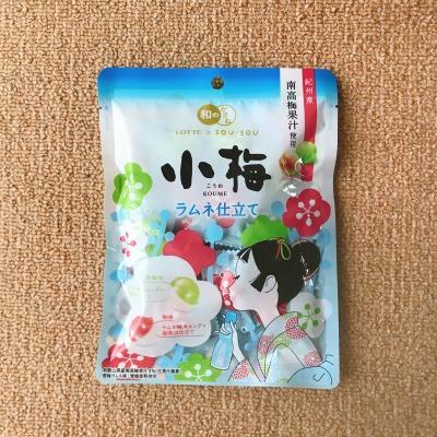 f:id:okashimainichitabetemasu:20200731171810j:plain