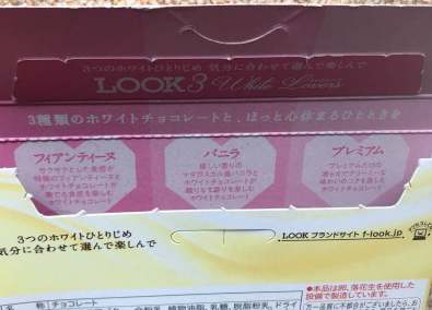 f:id:okashimainichitabetemasu:20200915163738p:plain