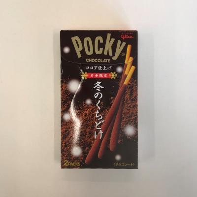 f:id:okashimainichitabetemasu:20201016181121j:plain