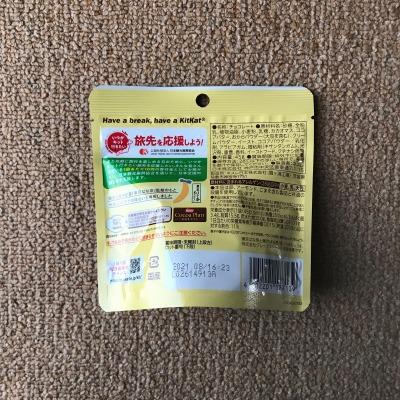 f:id:okashimainichitabetemasu:20201020181146j:plain