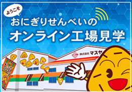 f:id:okashimainichitabetemasu:20210206141238p:plain