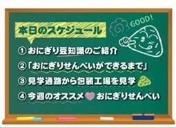 f:id:okashimainichitabetemasu:20210206141640p:plain