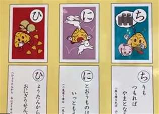 f:id:okashimainichitabetemasu:20210206141901p:plain