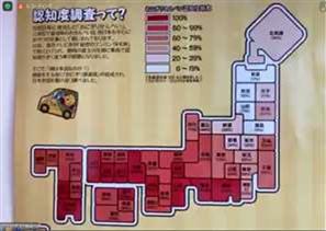 f:id:okashimainichitabetemasu:20210206141951p:plain