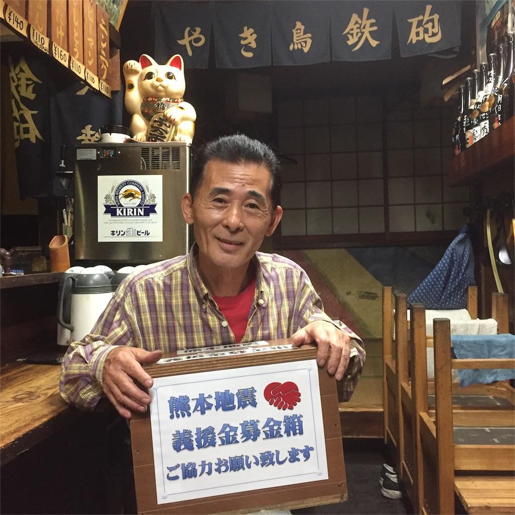 f:id:okashimuze:20160511044722j:image